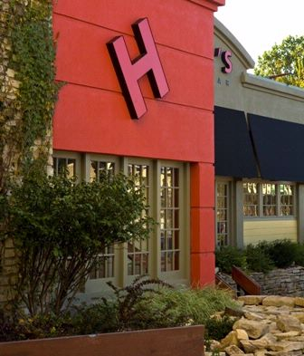Houlihan\'s Entrance 12 of 16