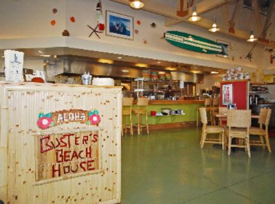 Buster\'s Beach House On-Site Restaurant...breakfast Lunch And Dinner 14 of 16