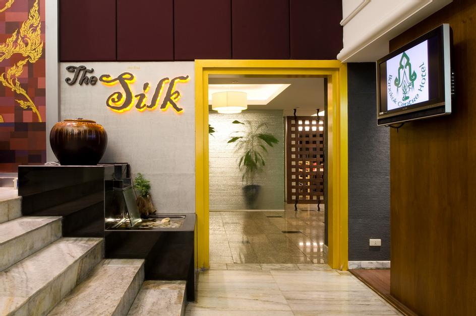 The Silk Restaurant 14 of 15
