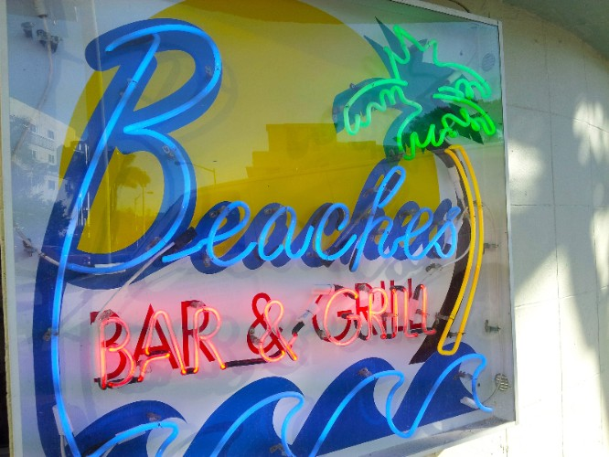 Beach\'s Bar And Grill At Lexington Hotel Miami Beach 27 of 30