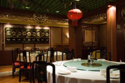 Imperial Garden Chinese Resturant 16 of 20