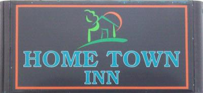 Home Town Inn Sign 12 of 29