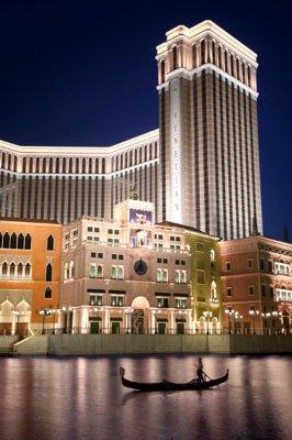 The Venetian Macao Exterior 7 of 22