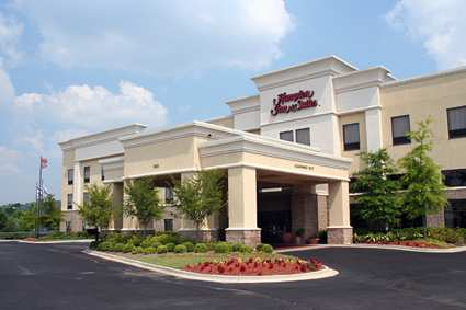 Hampton Inn & Suites Birmingham / Pelham 1 of 11
