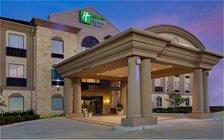 Image of Holiday Inn Express Hotel & Suites