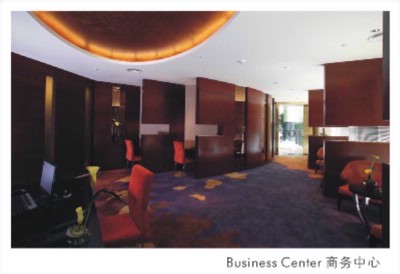 Business Center 6 of 11