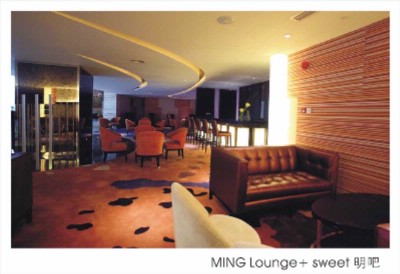 Ming Lounge 10 of 11