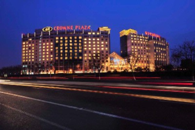 Crowne Plaza Beijing International Airport 1 of 15