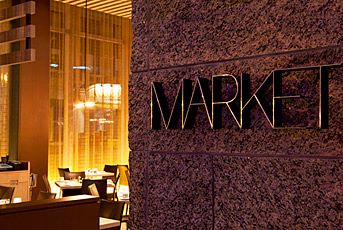 Market By Jean-Georges 18 of 18