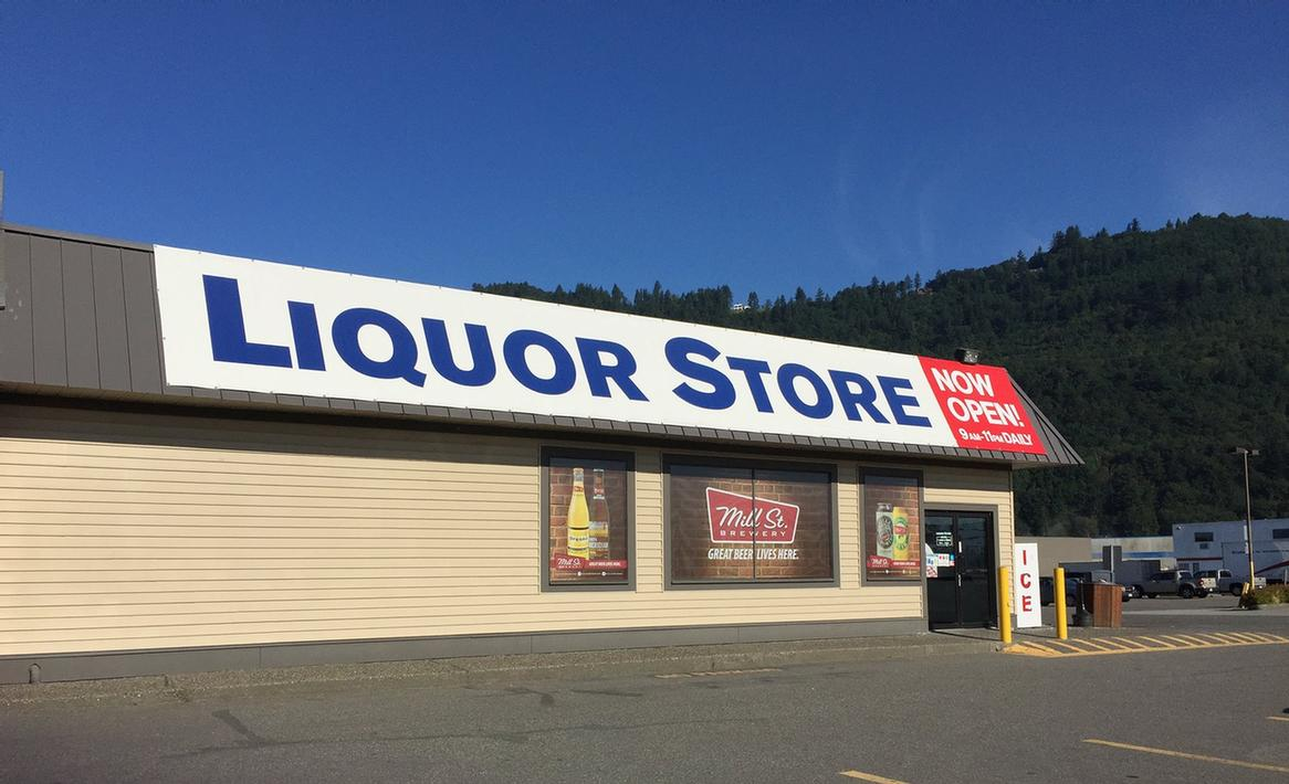 Beer Wine & Liquor Store 9 of 13