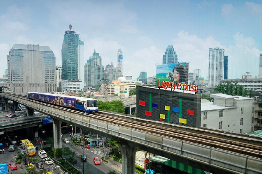 Legacy Express Bangkok 1 of 12