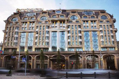 Image of Intercontinental Kiev