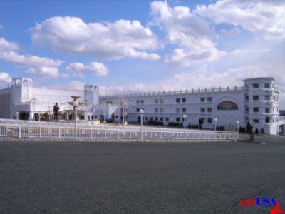 Image of Quality Inn Palace Hotel