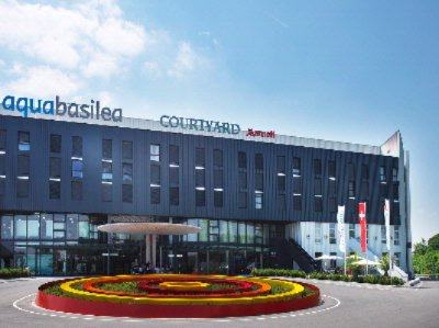 Courtyard by Marriott Basel 1 of 6