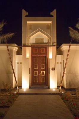 Al Areen Palace & Spa 1 of 4