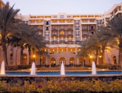 Movenpick Resort & Residences Aqaba 1 of 16