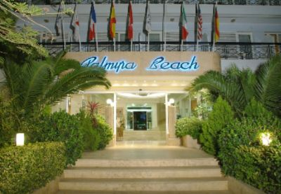 Palmyra Beach Hotel Entrance