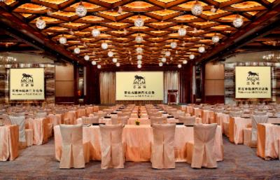 The Grand Ballroom 9 of 12