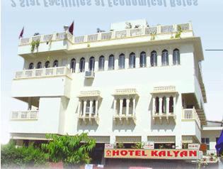 Hotel Kalyan 1 of 13