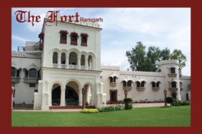 The Fort Ramgarh 1 of 10