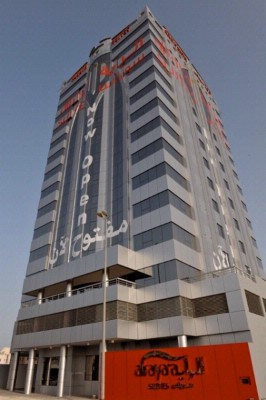 Alraya Suites 2 of 12