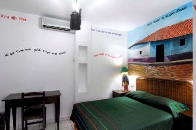 Room Dedicated To The City Of Matagalpa 5 of 12