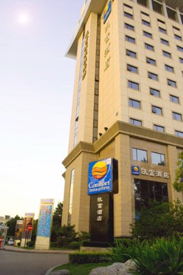 Comfort Inn Beijing 1 of 9