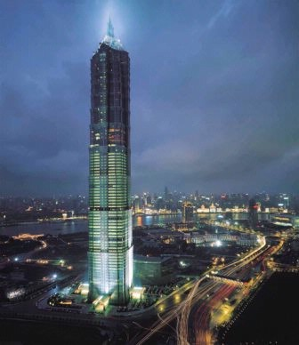 Image of Grand Hyatt Shanghai