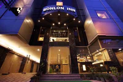 Hotel Bonlon Inn 1 of 11