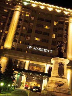 JW Marriott Bucharest Grand Hotel 1 of 25