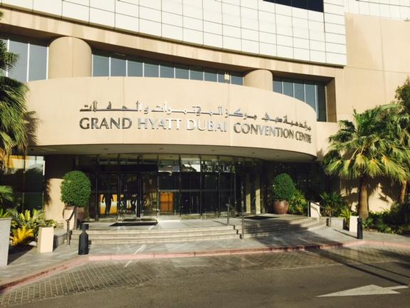 Grand Hyatt Dubai Convention Centre Entrance 3 of 11