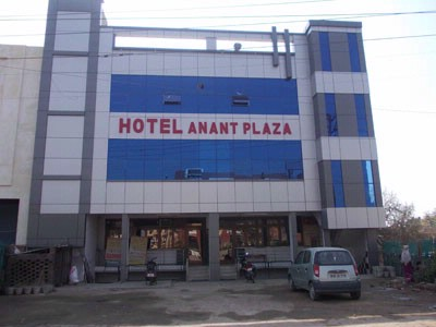 Hotel Anant Plaza 1 of 12
