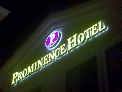 Prominence Hotel & Suites 1 of 17