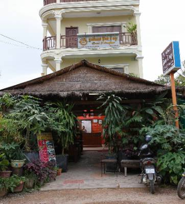 Oral D\'angkor Guest House 1 of 8