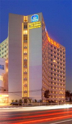 Best Western Ol Stadium Hotel Beijing 1 of 14