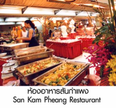 San Kam Pheang Restaurant 9 of 16